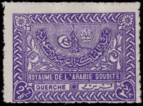 Saudi Arabia 1934-57 2⅞g violet lightly mounted mint.