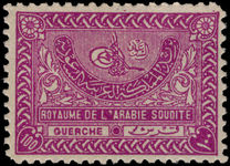 Saudi Arabia 1934-57 100g deep magenta lightly mounted mint.