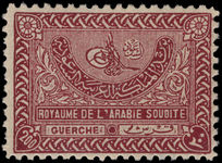 Saudi Arabia 1934-57 200g brown-purple unmounted mint.