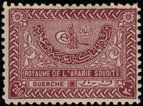 Saudi Arabia 1934-57 200g brown-purple lightly mounted mint.
