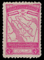 Saudi Arabia 1946 Obligatory Tax perf 11½ inscription scratched out unmounted mint.