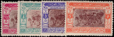 Saudi Arabia 1950 Capture of Riyadh set to 5g lightly mounted mint.