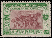 Saudi Arabia 1950 10g Capture of Riyadh with guerche in singular fine lightly mounted mint.