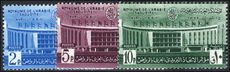 Saudi Arabia 1960 Arab Postal Union lightly mounted mint.