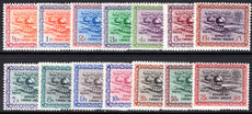Saudi Arabia 1961-62 Gas Oil Plant no wmk King Saud set to 75p lightly mounted mint.