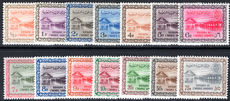 Saudi Arabia 1961-62 Wadi Hanifa Dam no wmk King Saud set to 75p lightly mounted mint.