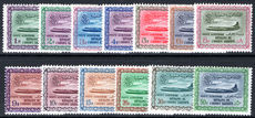 Saudi Arabia 1961-62 Vickers Viscount no wmk King Saud set to 50p lightly mounted mint.