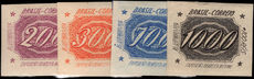 Brazil 1934 Nat Philatelic Exhibition fine lightly mounted mint.
