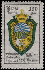 Brazil 1936 Eucharist Congress fine lightly mounted mint.