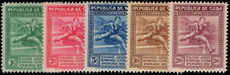 Cuba 1930 Central American Games mounted mint.