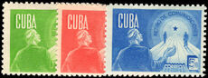 Cuba 1943 Postal Employees Retirement Fund mounted mint.