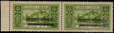 Lebanon 1928 0p50 Tripoli inverted overprint pair unmounted mint.