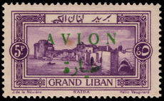 Lebanon 1925 (1st Mar) 5p Avion mounted mint.