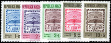 Argentina 1958 Stamp Exhibition air set unmounted mint.