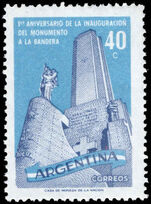Argentina 1958 National Flag Monument unmounted mint.