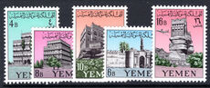 Yemen 1961 Yemeni Buildings lightly mounted mint.