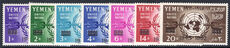 Yemen 1962 United Nations Provisionals unmounted mint.