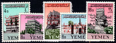 Yemen 1963 Yemeni Buildings set with Republic overprint unmounted mint.