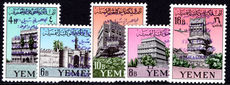 Yemen Royalist 1964 Yemeni Buildings violet hand stamp FREE YEMEN FIGHTS FOR GOD, IMAM & COUNTRY unmounted mint.