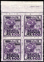 Brazil 1940 Pres. Vargas rare wmk CASA 6mm block of 4 unmounted mint.