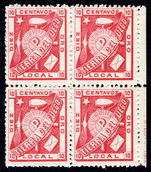Tierra del Fuego 1891 10c carmine rose unmounted mint block of 4.