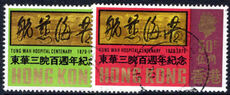 Hong Kong 1970 Tung Wah Hospital fine used.