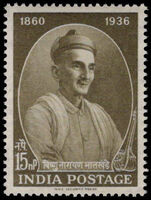 India 1961 Bhatkande unmounted mint.