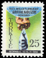 Turkey 1956 Anti-alcoholism unmounted mint.