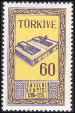 Turkey 1956 Medical Clinic unmounted mint.