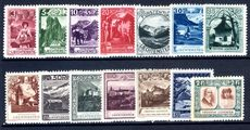Liechtenstein 1930 set mint lightly hinged. Mixed perfs. 2F slight toning 20r toned.