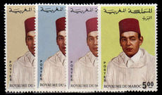 Morocco 1968 King Hassan top values unmounted mint.