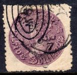 New South Wales 1883 5/- rose-lilac perf 10 fine used.