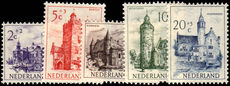 Netherlands 1951 Cultural And Social Relief set perfect unmounted mint.