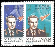 North Vietnam 1961 Major Titov Space Flight unmounted mint no gum as issued.