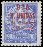 Paraguay 1957 Unissued UN Day 90c lightly mounted mint.