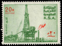Saudi Arabia 1976-81 20h Oil Rig Type 1 unmounted mint.