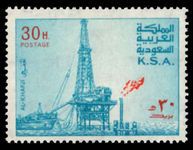 Saudi Arabia 1976-81 30h Oil Rig Type 1 unmounted mint.