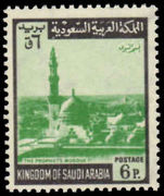 Saudi Arabia 1968-75 6p Prophets Mosque unmounted mint.