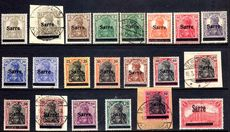 Saar 1920 set mixed mint and used 80pf very fine used on piece 1mk 25 Holes.