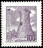 South Korea 1957 100h Kyongju Observatory wmk wavy lines unmounted mint.