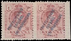 Spain Morocco 1915-16 1Pta Pair mint lightly hinged.