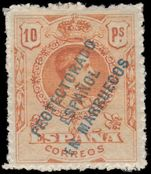 Spain Morocco 1915-16 10Pta mint lightly hinged.