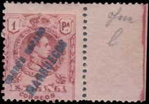 Spain Post Offices In Morocco 1909-10 1Pts Missing L fine mint lightly hinged.