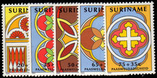 Surinam 1982 Easter Stained Glass Windows unmounted mint.