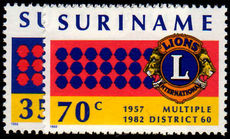 Surinam 1982 Lions Club unmounted mint.