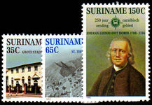 Surinam 1982 Moravian Church Mission unmounted mint.