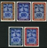 Togo 1959 United Nations Day set unmounted mint.