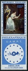 Togo 1968 Philexafrique unmounted mint.