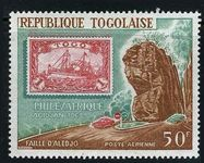 Togo 1969 Philexafrique unmounted mint.
