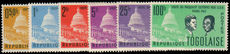 Togo 1962 Presidents Visit to USA unmounted mint.